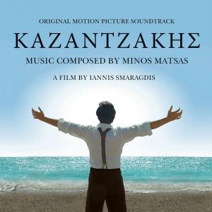 – Καζαντζάκης [CD]