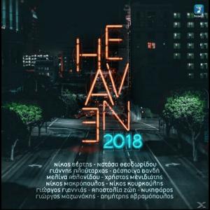 – Heaven 2018 [CD]