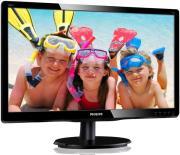 """ΟΘΟΝΗ PHILIPS 200V4QSBR/00 19.5"""" LED FULL HD BLACK"""