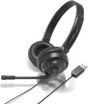 AUDIO TECHNICA ATH-750COM USB STEREO HEADSET