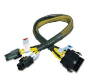 AKASA AK-CB8-8-EXT PSU EXTENSION CABLE