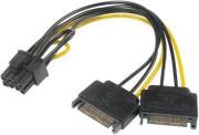 AKASA AK-CBPW19-15 2X SATA (MALE) POWER TO 6+2PIN (FEMALE) PCIE ADAPTER