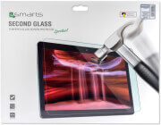 4SMARTS SECOND GLASS FOR SAMSUNG GALAXY TAB ACTIVE 2