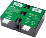 APC RBC124 UPS REPLACEMENT BATTERY CARTRIDGE