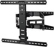 "HAMA 108757 ULTRASLIM FULLMOTION TV WALL BRACKET XL 37""-70"" BLACK"