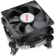 AKASA AK-CCE-7102EP DUAL SOCKET VALUE COOLER