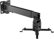 EQUIP 650702 UNIVERSAL WALL/CEILING PROJECTOR BRACKET 20 KG BLACK