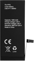 BATTERY FOR IPHONE 7 1960 MAH POLYMER BOX